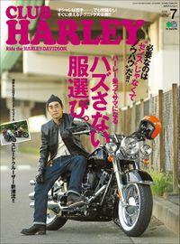 CLUB HARLEY 2018年7月号 Vol.216