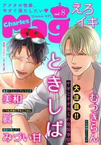 Charles Mag -えろイキ- vol.8(5)