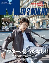 MEN'S NON-NO 2018年11月号