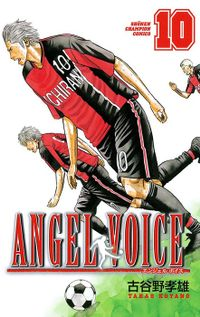 ANGEL VOICE 10