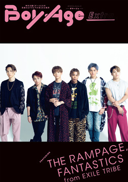 BoyAge-ボヤージュ- Extra  THE RAMPAGE,FANTASTICS from EXILE TRIBE-電子書籍
