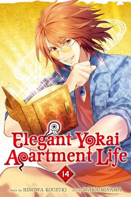 Elegant Yokai Apartment Life Volume 14