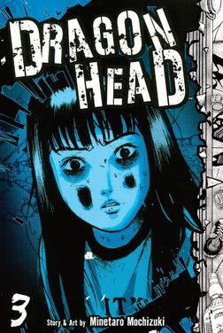 Dragon Head Volume 3-電子書籍