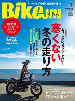 BikeJIN/培倶人 2018年1月号 Vol.179-電子書籍