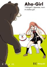 Aho-Girl: A Clueless Girl Volume 11