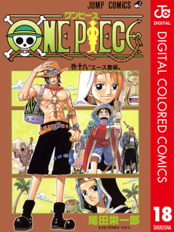 ONE PIECE カラー版 18-電子書籍