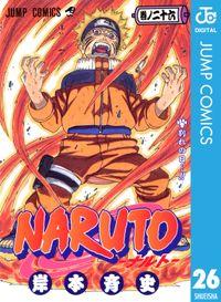 NARUTO―ナルト― モノクロ版 26