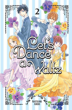 Let's Dance a Waltz 2-電子書籍