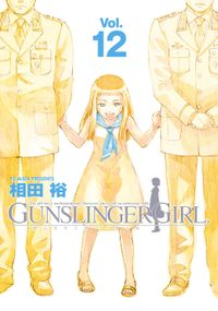 GUNSLINGER GIRL(12)