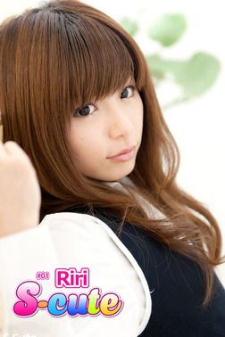 【S-cute】Riri #1-電子書籍