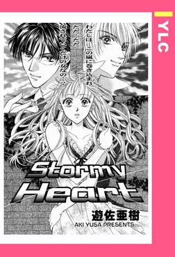 Stormy Heart 【単話売】-電子書籍
