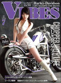 VIBES【バイブズ】2014年7月号