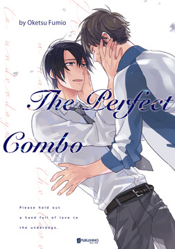 The Perfect Combo (Yaoi Manga), Volume 1-電子書籍