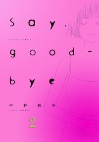 Say,good-bye 2