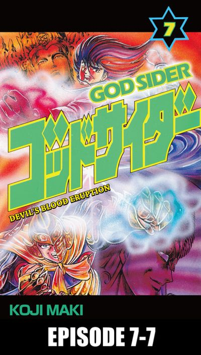 GOD SIDER, Episode 7-7
