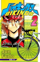 BIKINGS, Volume 2