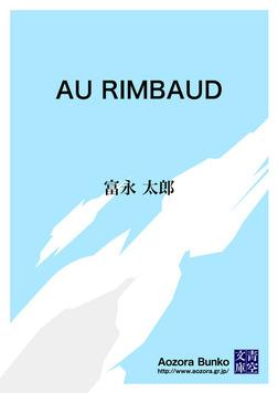 AU RIMBAUD-電子書籍