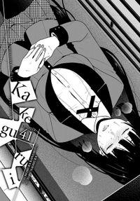 Kakegurui - Compulsive Gambler -, Chapter 41