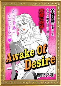 Awake Of Desire