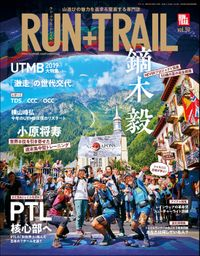 RUN+TRAIL Vol.39