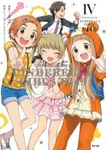 THE IDOLM@STER CINDERELLA GIRLS U149(4)