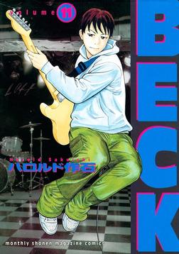 BECK(11)-電子書籍