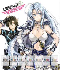 Combatants Will Be Dispatched!: Bookshelf Skin