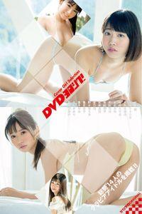 『DVDヨロシク!』Cover Girl Selection 総勢14人のグラビアアイドルを掲載!!