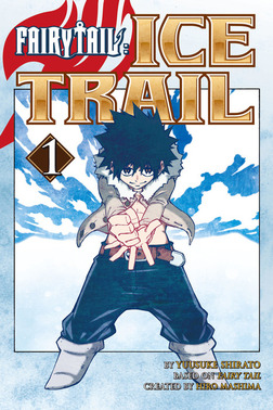Fairy Tail Ice Trail 1-電子書籍