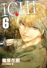 ICHI(6)