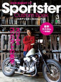 Sportster Custom Book Vol.3