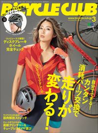 BiCYCLE CLUB 2019年3月号 No.407