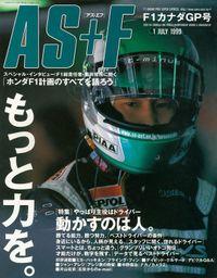 AS+F(アズエフ)1999 Rd06 カナダGP号