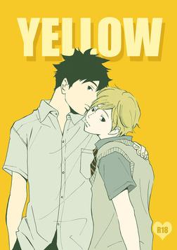 YELLOW-電子書籍