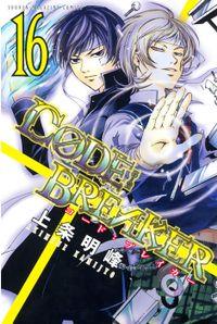 C0DE:BREAKER(16)