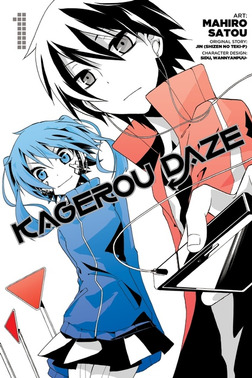 Kagerou Daze, Vol. 1-電子書籍