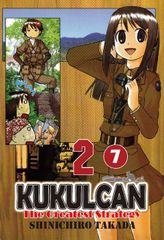 KUKULCAN The Greatest Strategy, Episode 2-7