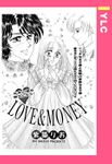 LOVE&MONEY 【単話売】