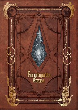 Encyclopaedia Eorzea ~The World of FINAL FANTASY XIV~-電子書籍