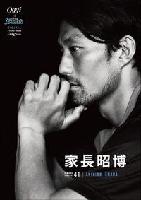 川崎フロンターレ デジタルフォトブック 41 家長昭博