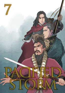 Pacified Storm, Chapter 7