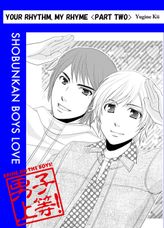 Your Rhythm, My Rhyme (Yaoi Manga), Volume 2