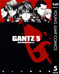 GANTZ 5