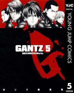 GANTZ 5-電子書籍