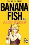 BANANA FISH(15)