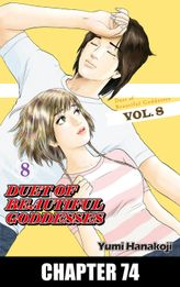 DUET OF BEAUTIFUL GODDESSES, Chapter 74