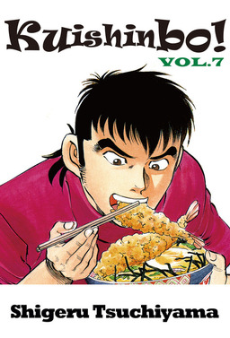 Kuishinbo!, Volume 7