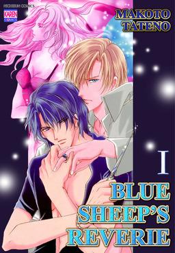 BLUE SHEEP'S REVERIE (Yaoi Manga), Volume 1