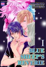 BLUE SHEEP'S REVERIE (Yaoi Manga), Volume 1
