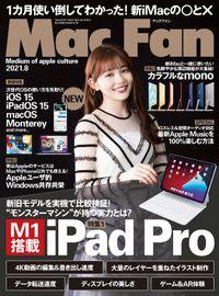 Mac Fan 2021年8月号
